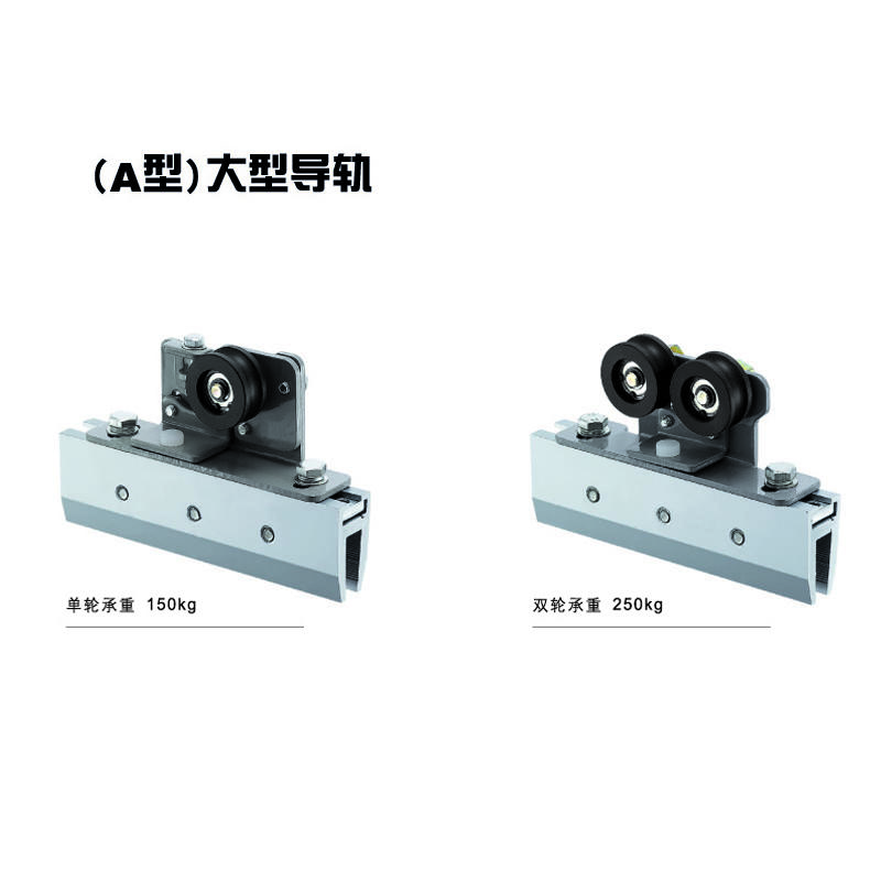 Bai Xi large rails