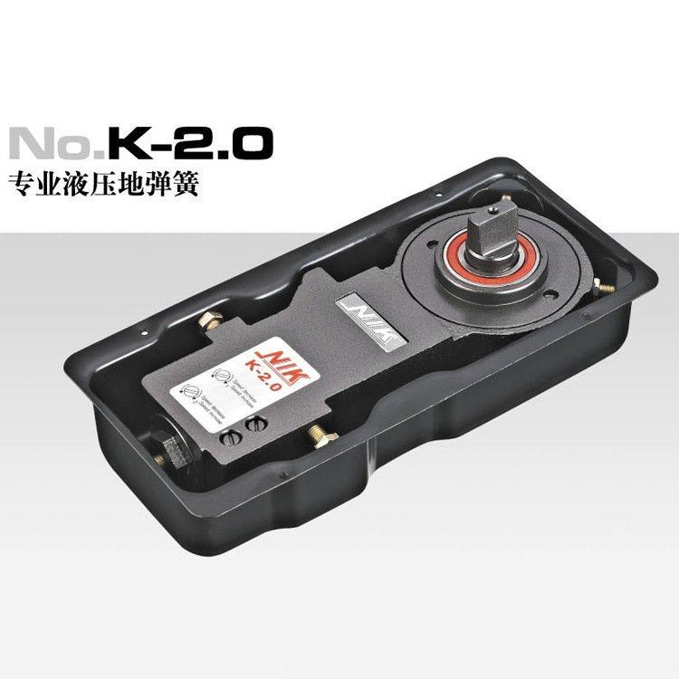 No.K-2.0