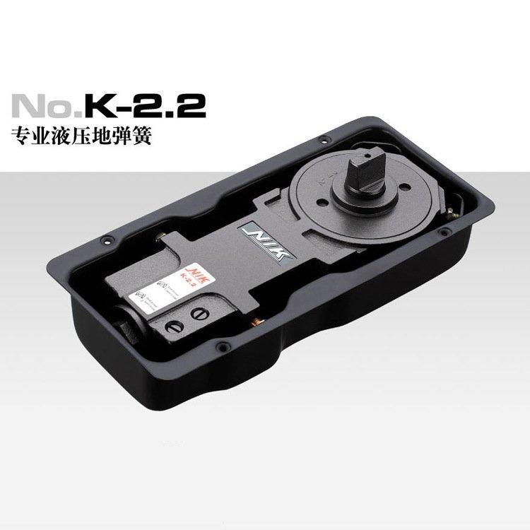 No.K-2.2