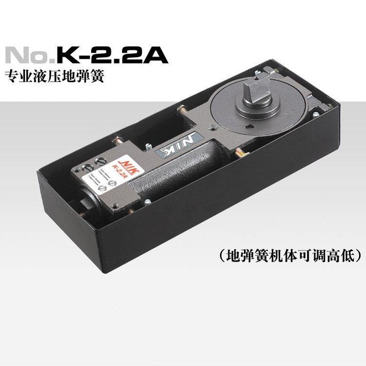 NO.K-2.2A