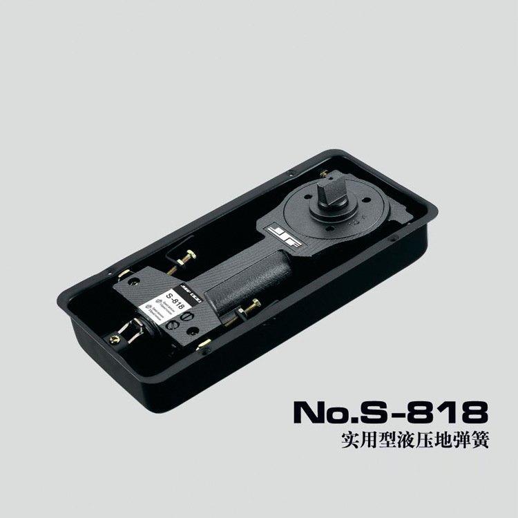 No.S-818