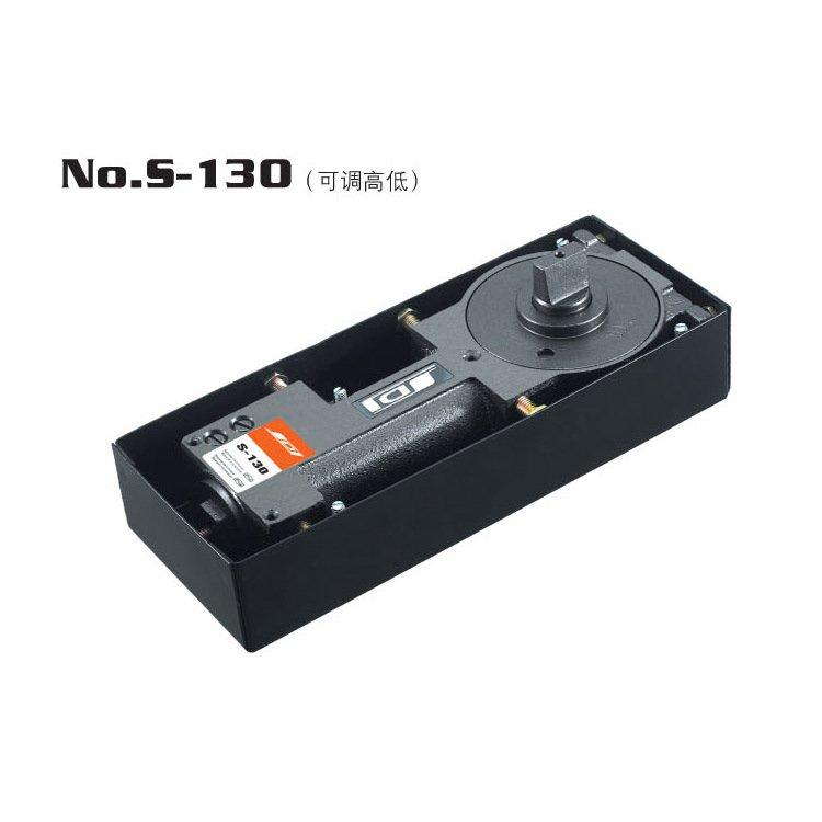 No.S-130